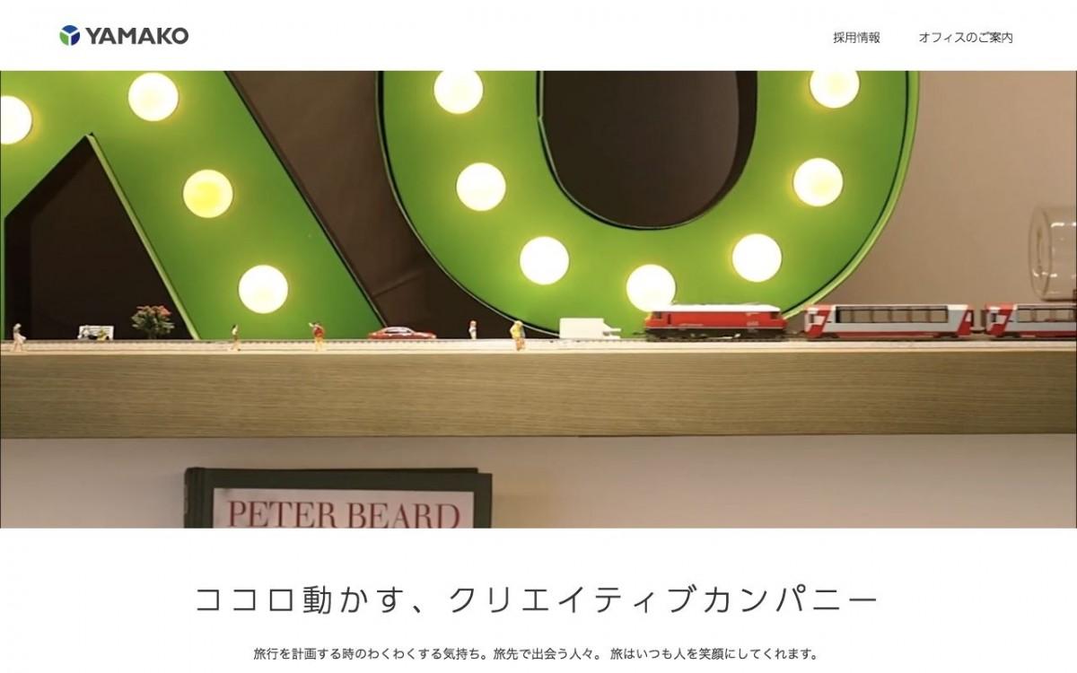 株式会社YAMAKOの制作実績と評判 | 東京都港区のホームページ制作会社 | Web幹事