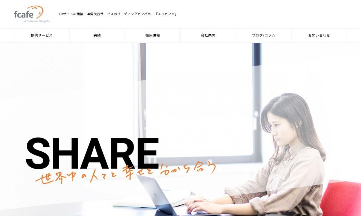 株式会社エフカフェの制作実績と評判 | 大阪府のホームページ制作会社 | Web幹事