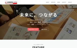 アイメディアジャパン株式会社