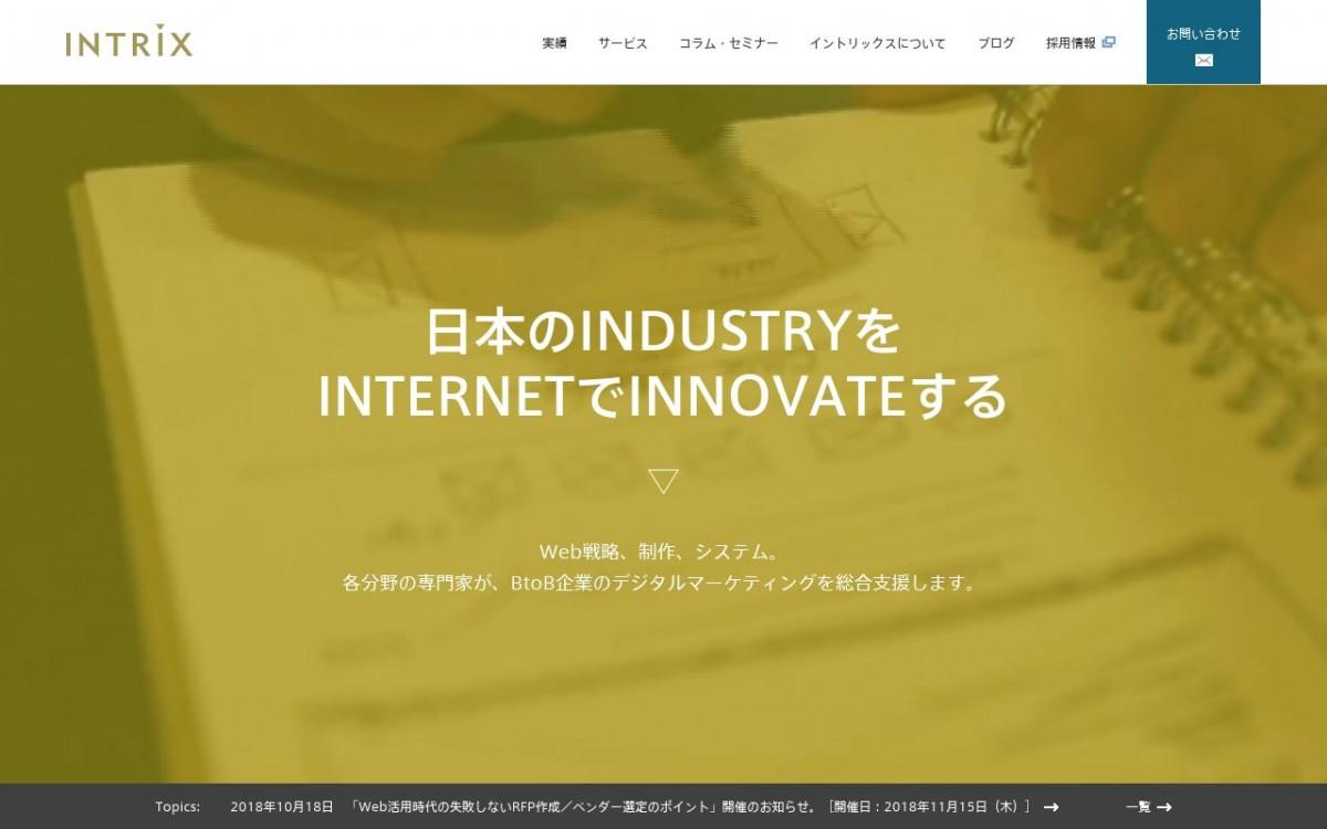 イントリックス株式会社の制作情報 | 東京都品川区のホームページ制作会社 | Web幹事