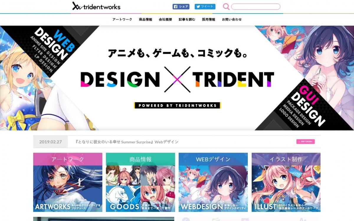 株式会社トライデントワークスの制作情報 | 栃木県のホームページ制作会社 | Web幹事