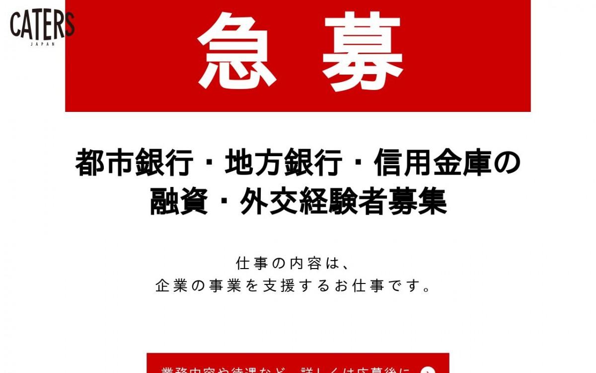 カテル有限會社の制作実績と評判 | 栃木県のホームページ制作会社 | Web幹事