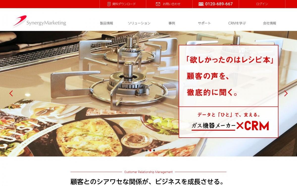 シナジーマーケティング株式会社の制作実績と評判 | 大阪府のホームページ制作会社 | Web幹事
