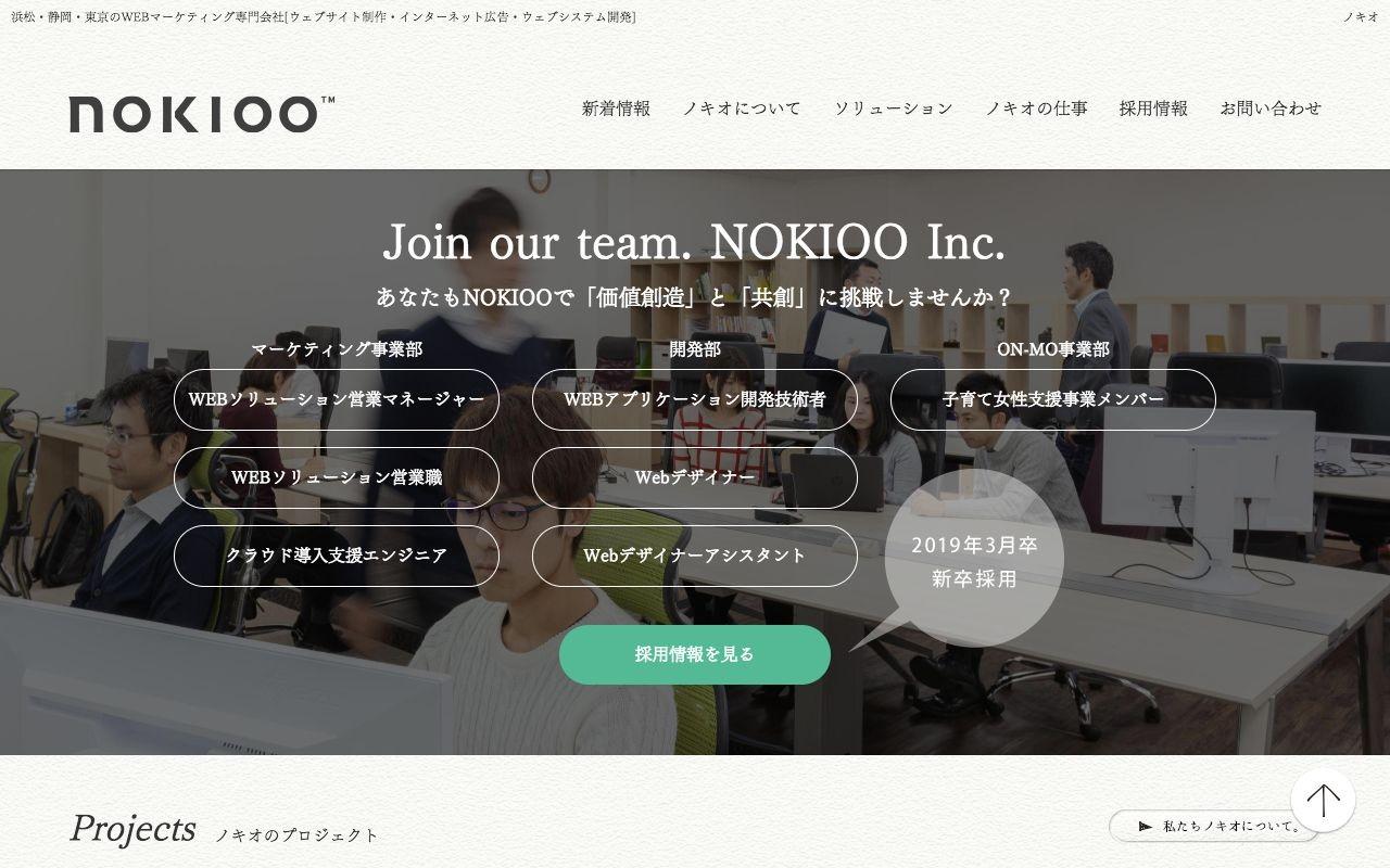 株式会社NOKIOO