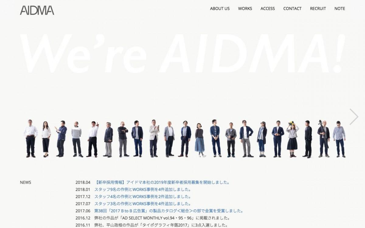 株式会社アイドマの制作情報 | 大阪府のホームページ制作会社 | Web幹事