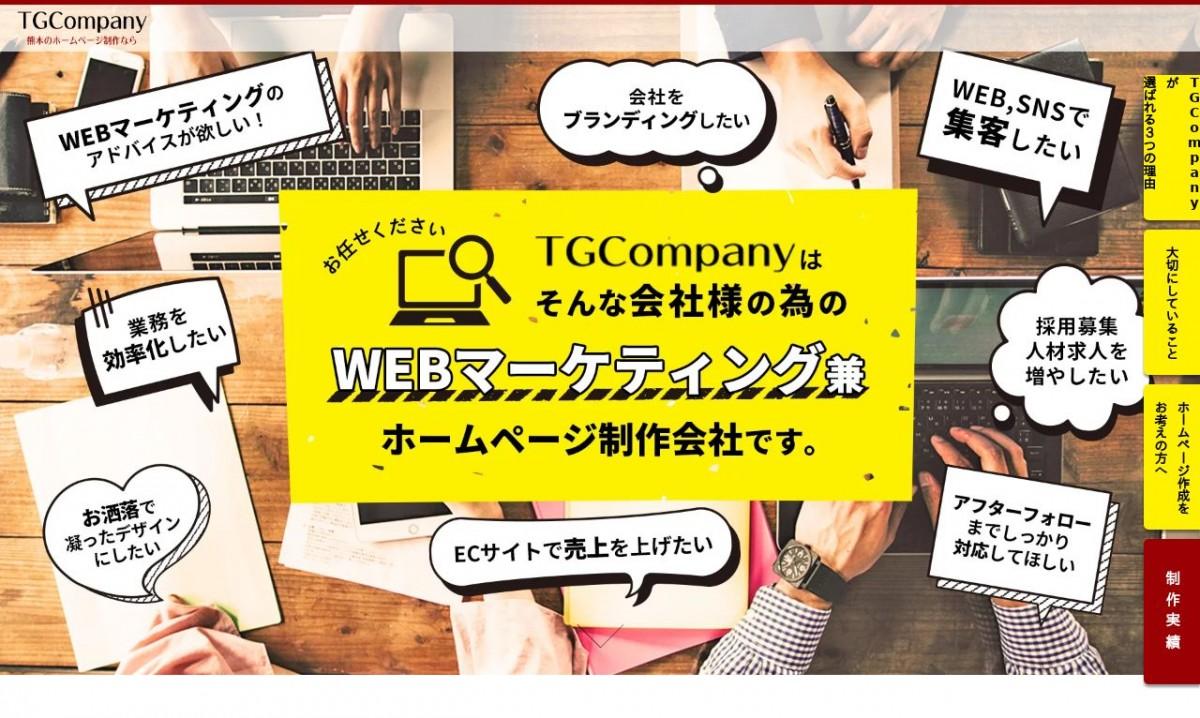 TGCompany 熊本支店の制作実績と評判 | 熊本県のホームページ制作会社 | Web幹事