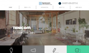 tenicom合同会社