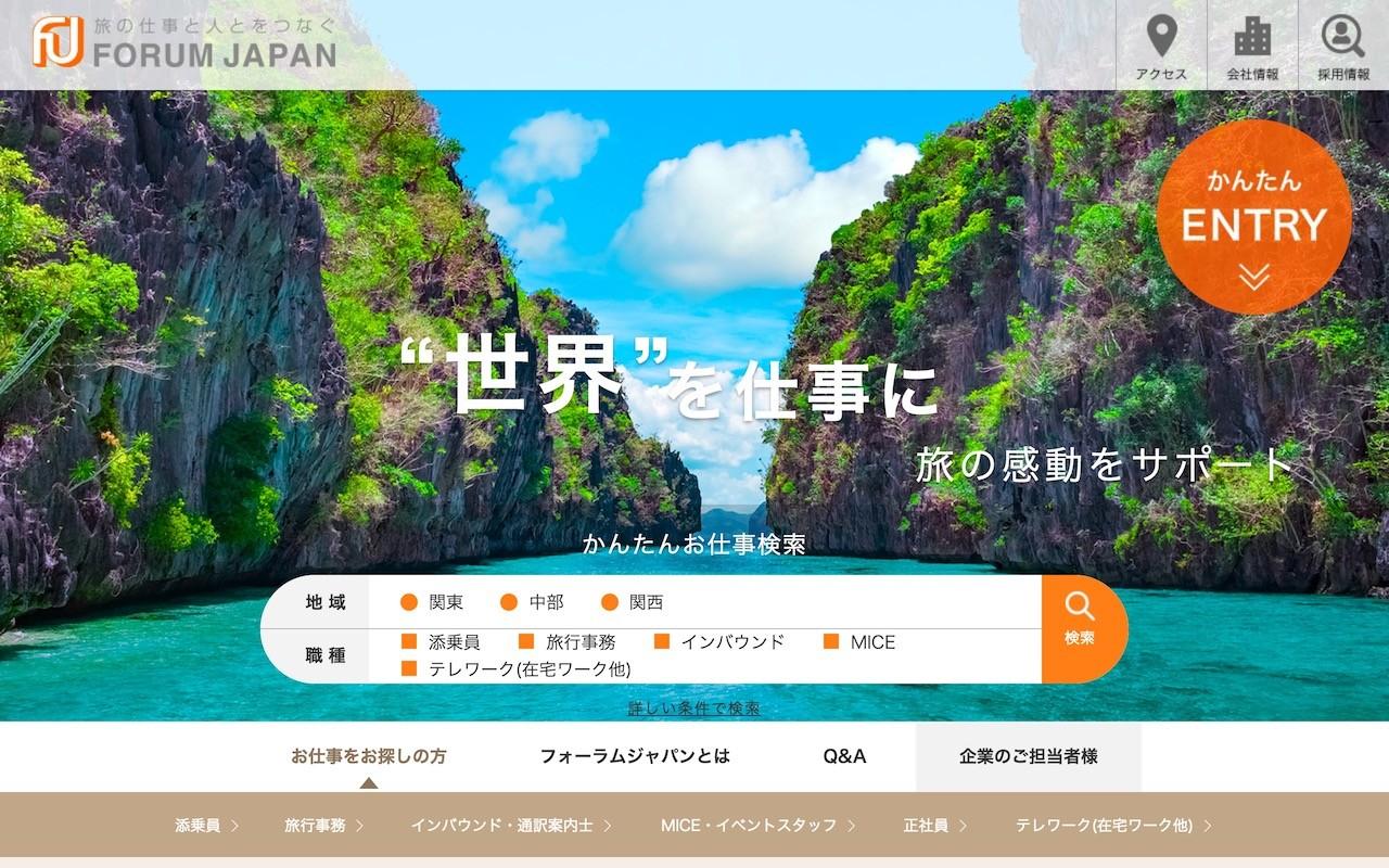 マムズラボ株式会社の実績 - 株式会社フォーラムジャパン