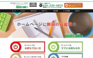 株式会社SELECT-ONE