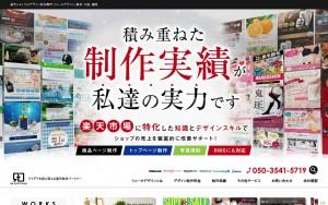 株式会社Ryuki Design