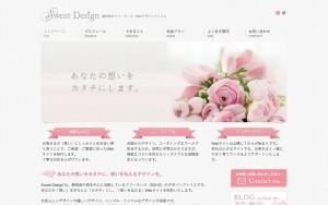 Sweet Design*