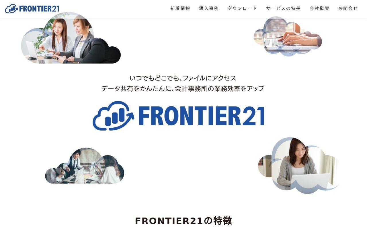 リビジョン株式会社の実績 - FRONTIER21