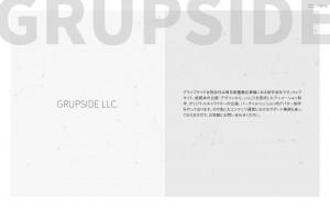 グラップサイド合同会社