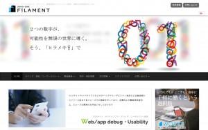 01フィラメント株式会社