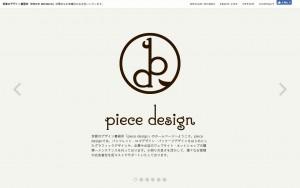 PIECE DESIGN