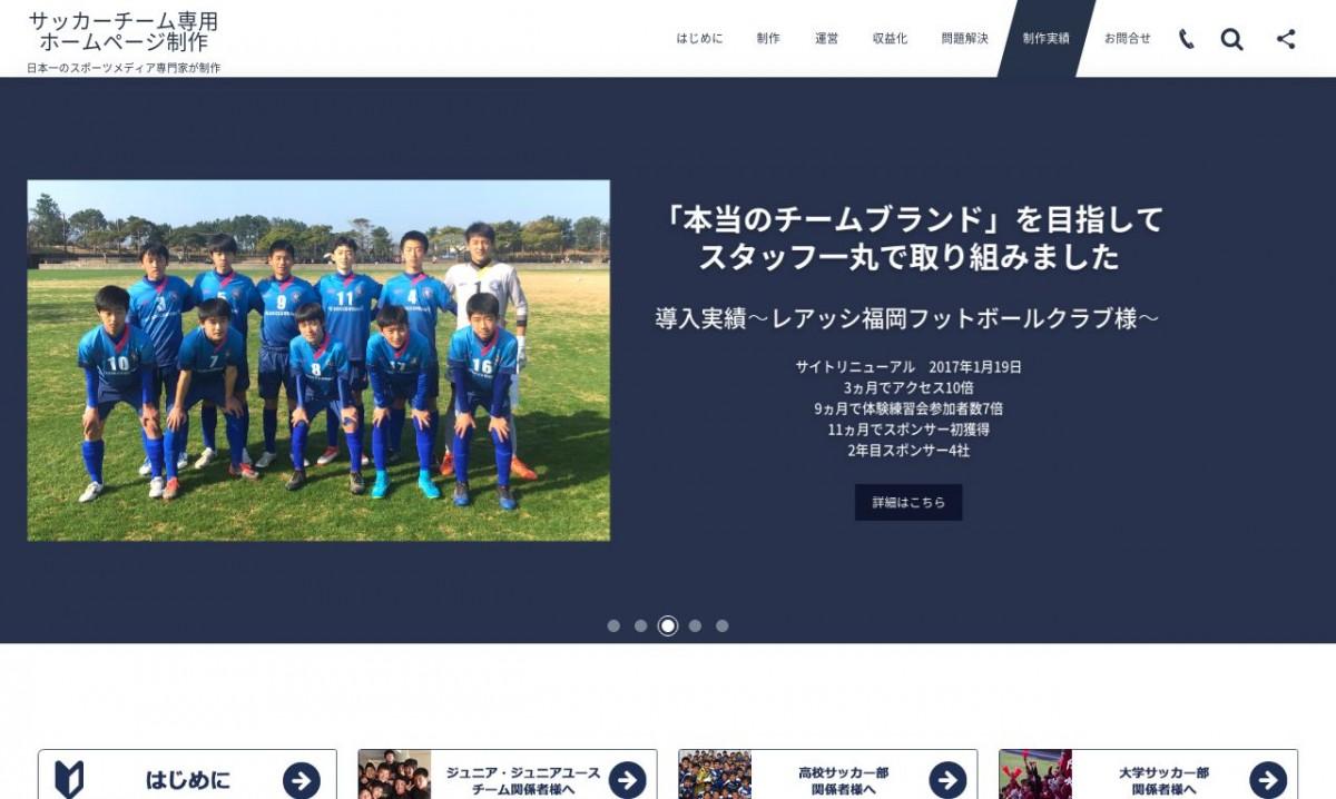 株式会社グリーンカードの制作情報 | 福岡県のホームページ制作会社 | Web幹事