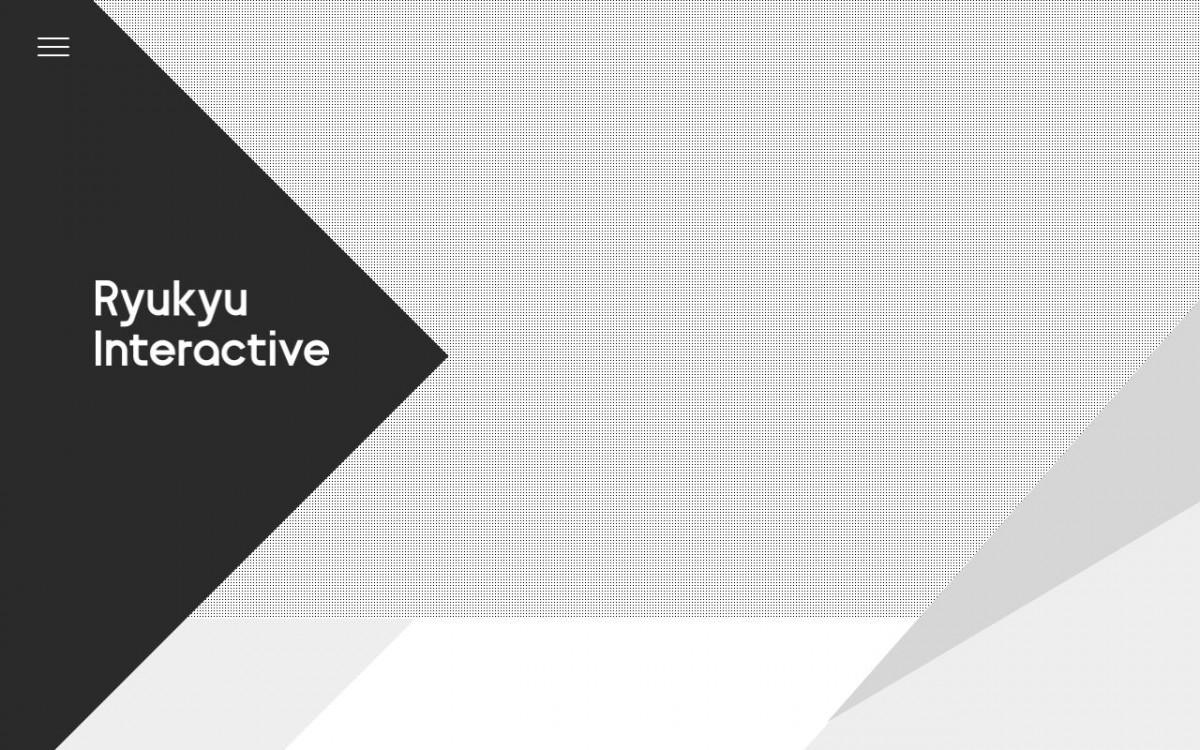 琉球インタラクティブ株式会社の制作実績と評判 | 沖縄県のホームページ制作会社 | Web幹事