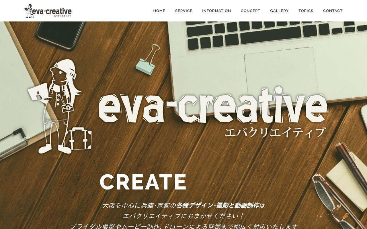 eva-creative