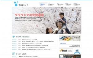 株式会社SUPINF