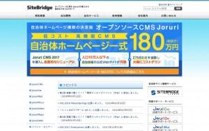 サイトブリッジ株式会社