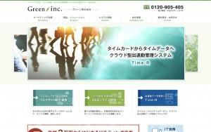 グリーン株式会社