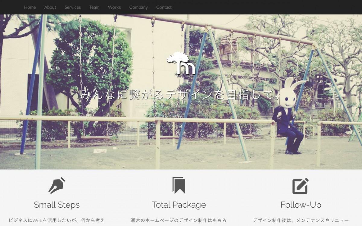 株式会社モリックスの制作情報 | 神奈川県のホームページ制作会社 | Web幹事