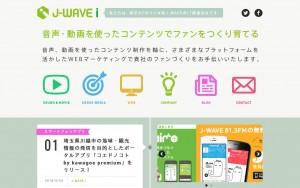 株式会社J-WAVEi
