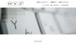 株式会社ハイズスタジオ