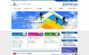 株式会社セブンデザイン