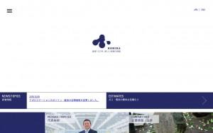 小平株式会社
