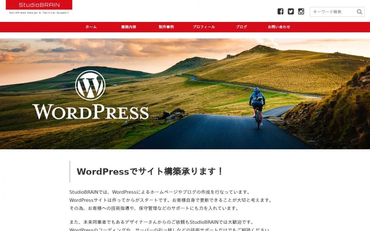 株式会社アイワークスの制作情報 | 大阪府のホームページ制作会社 | Web幹事