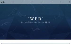 W3G合同会社