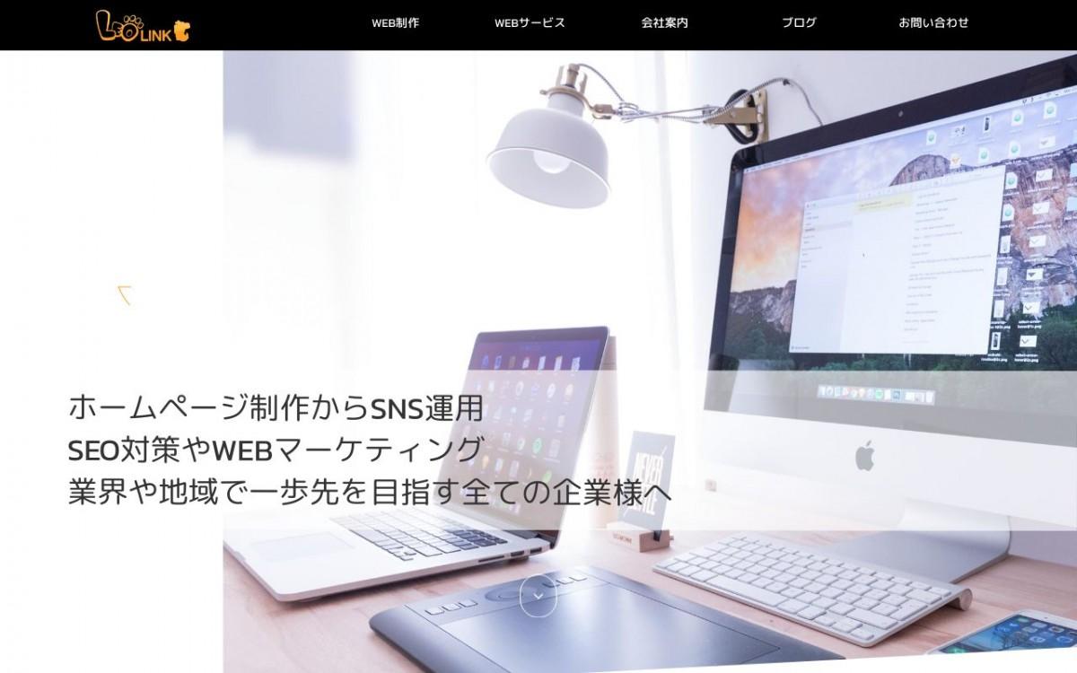 株式会社Leo-Linkの制作情報 | 東京都千代田区のホームページ制作会社 | Web幹事