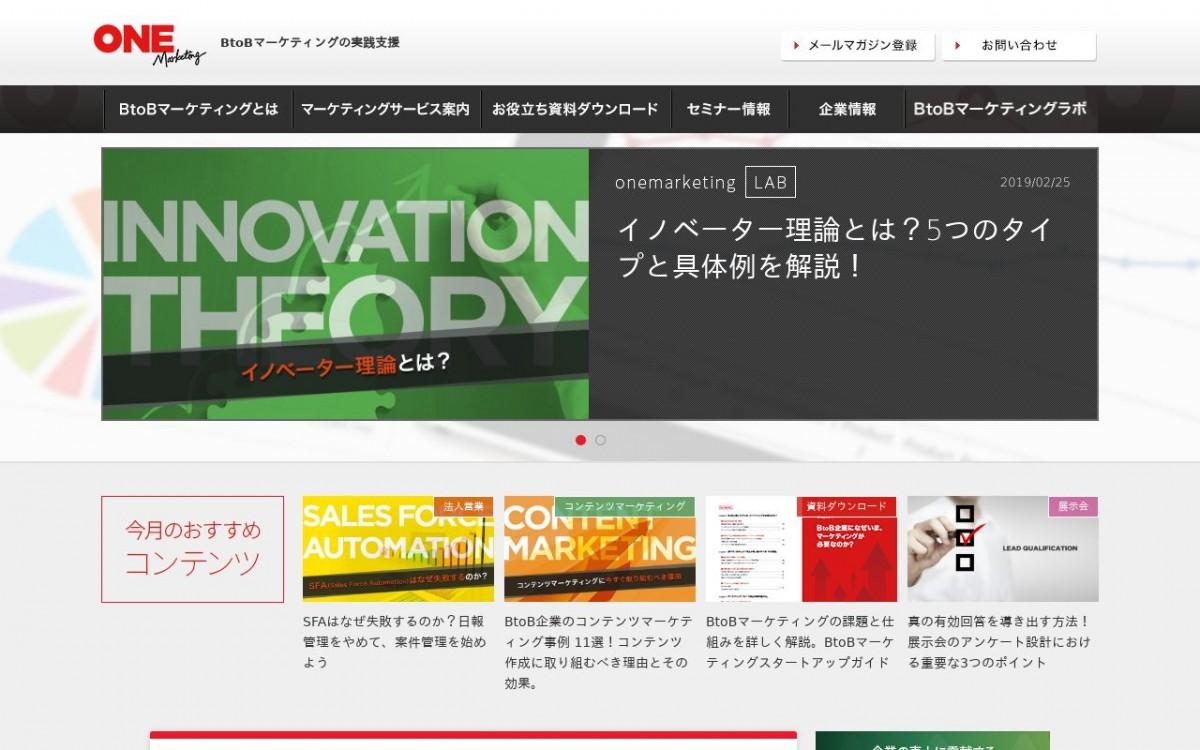 ワンマーケティング株式会社の制作実績と評判 | 大阪府のホームページ制作会社 | Web幹事