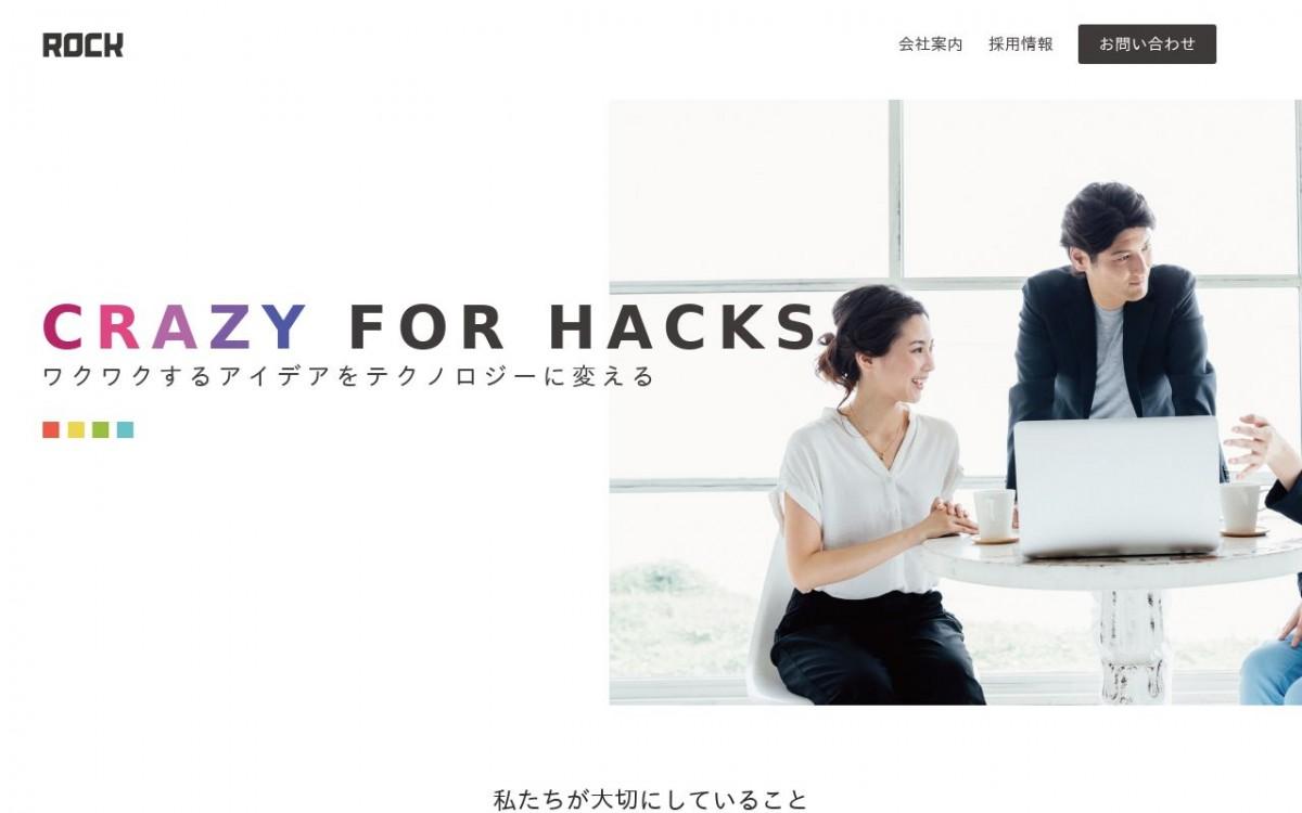 株式会社ROCKの制作実績と評判 | 広島県のホームページ制作会社 | Web幹事