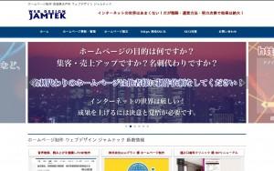 Web Design JAMTEK
