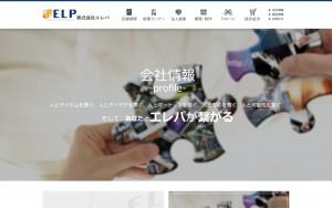 株式会社エレパ