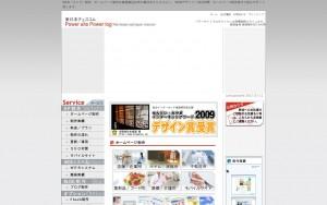 東日本チェスコム株式会社