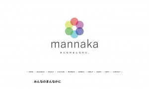 株式会社mannaka