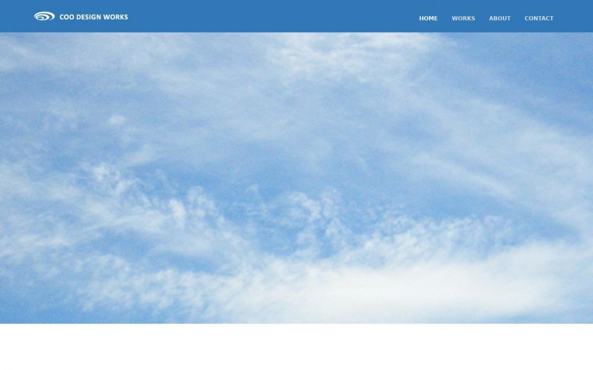 COO DESIGN WORKSの制作実績と評判 | 福岡県のホームページ制作会社 | Web幹事