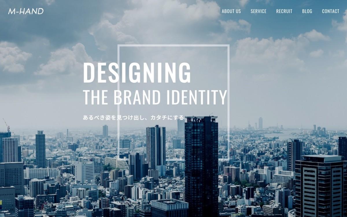 株式会社エムハンドの制作情報 | 京都府のホームページ制作会社 | Web幹事