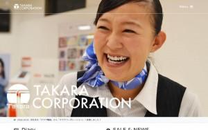株式会社タカラ電器