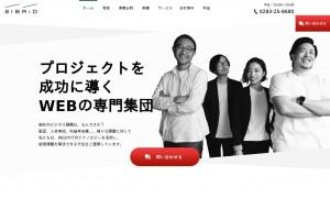 株式会社81brid 栃木支社