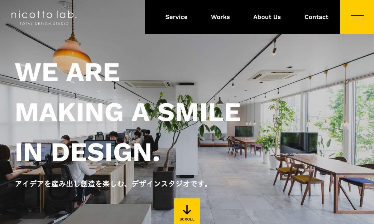 株式会社ニコットラボの制作実績と評判 | 石川県のホームページ制作会社 | Web幹事