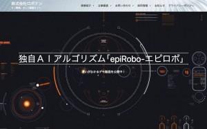 株式会社ロボケン