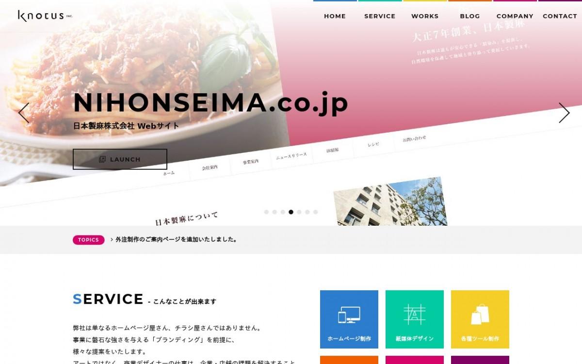 株式会社Knotusの制作情報 | 兵庫県のホームページ制作会社 | Web幹事