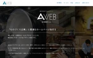 株式会社アキデザイン