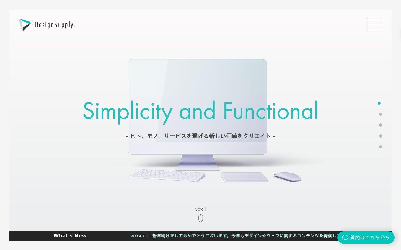 DesignSupply.