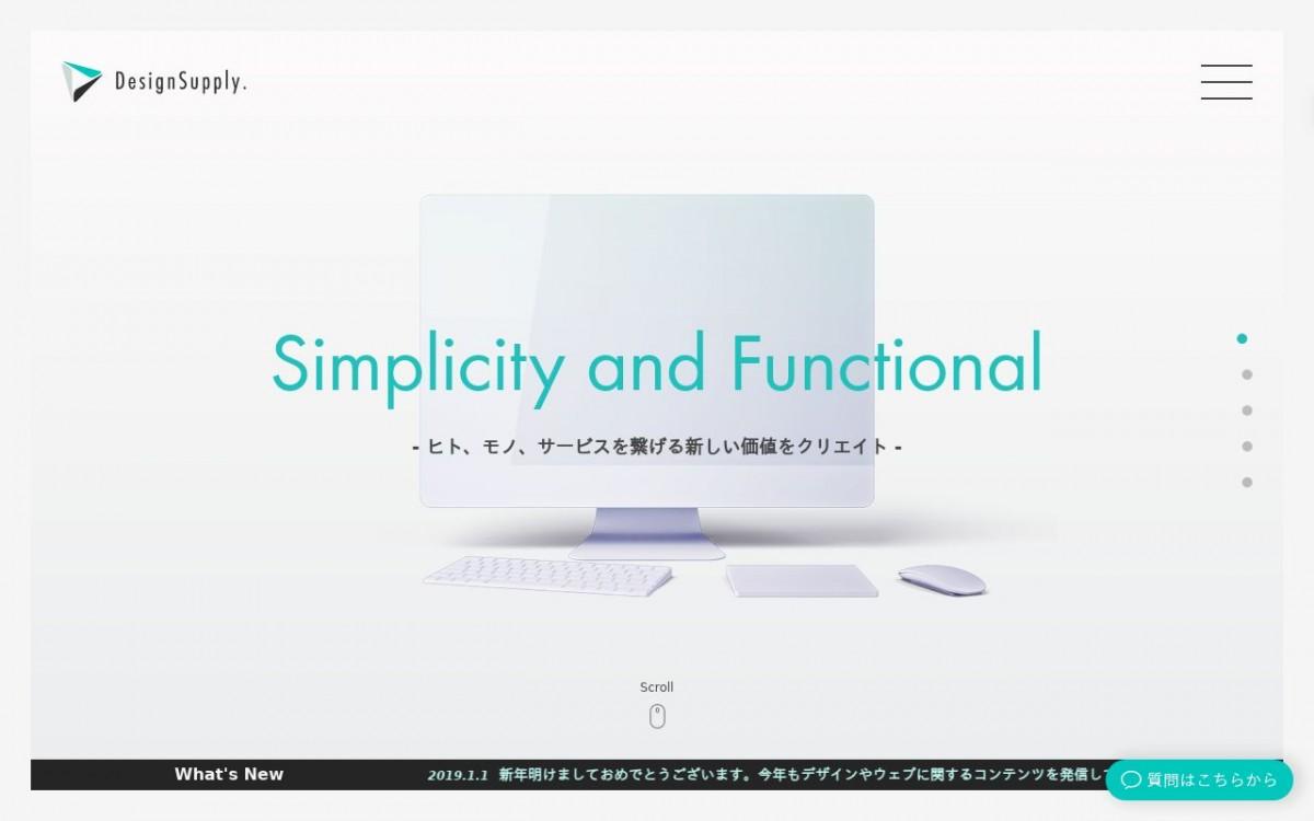 DesignSupply.の制作情報 | 大阪府のホームページ制作会社 | Web幹事