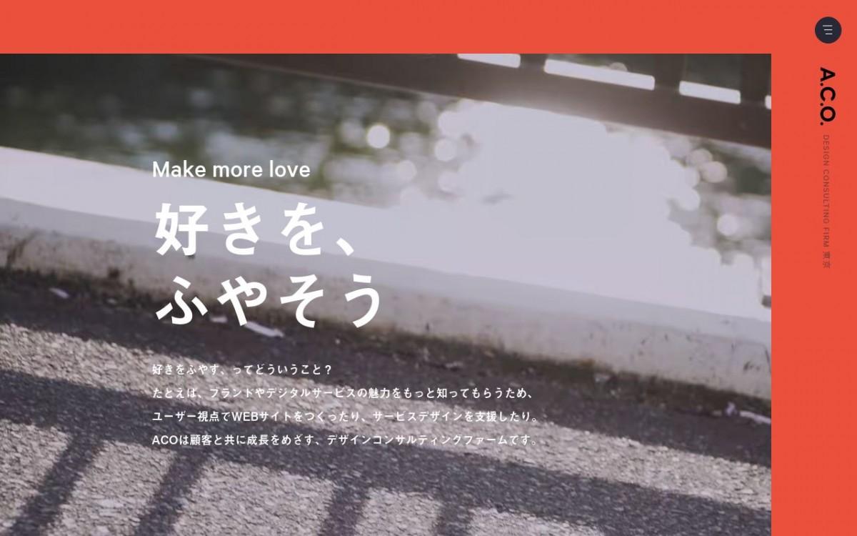 株式会社A.C.O.の制作情報 | 東京都品川区のホームページ制作会社 | Web幹事